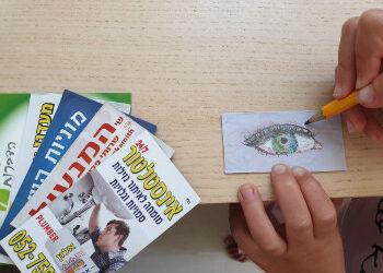 יצירות לילדים – מגנטים